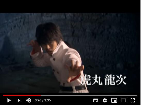 魁!!男塾のシーン3