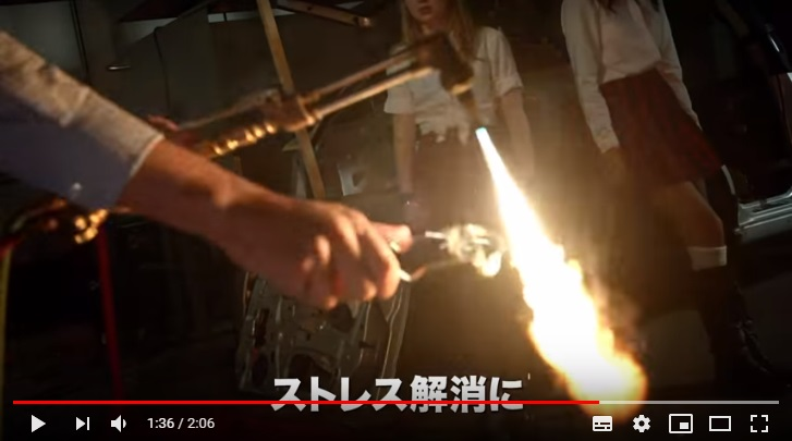 バッドガール最狂の女子高生のシーン3
