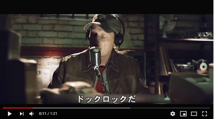 ONAIR殺人ライブのシーン1