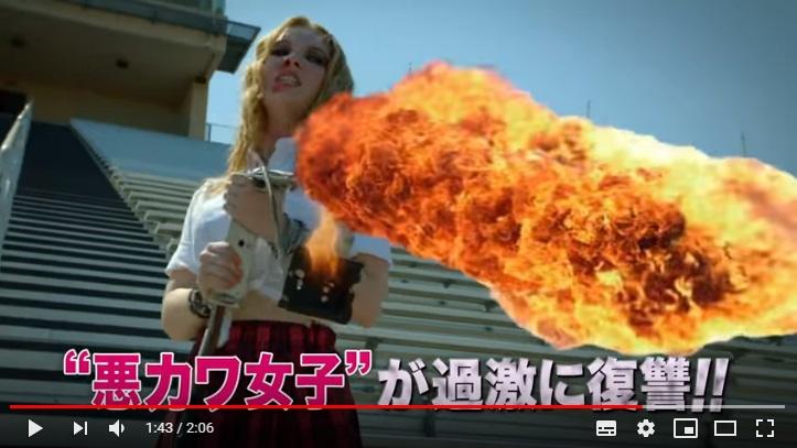 バッドガール最狂の女子高生のシーン2