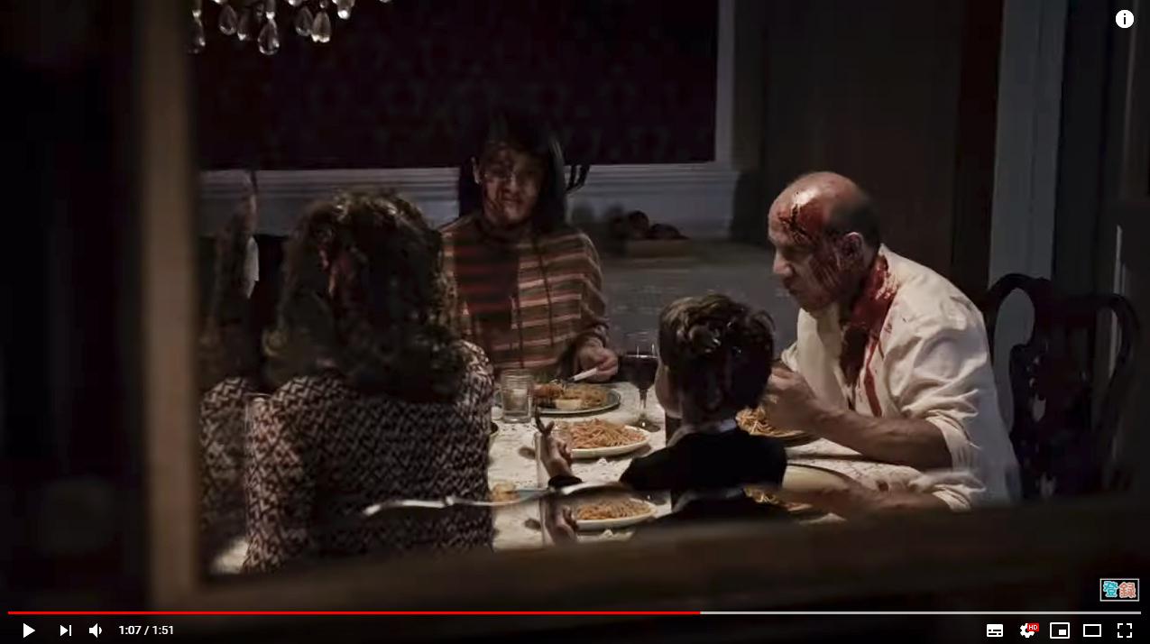 悪魔の棲む家REBORNのシーン3