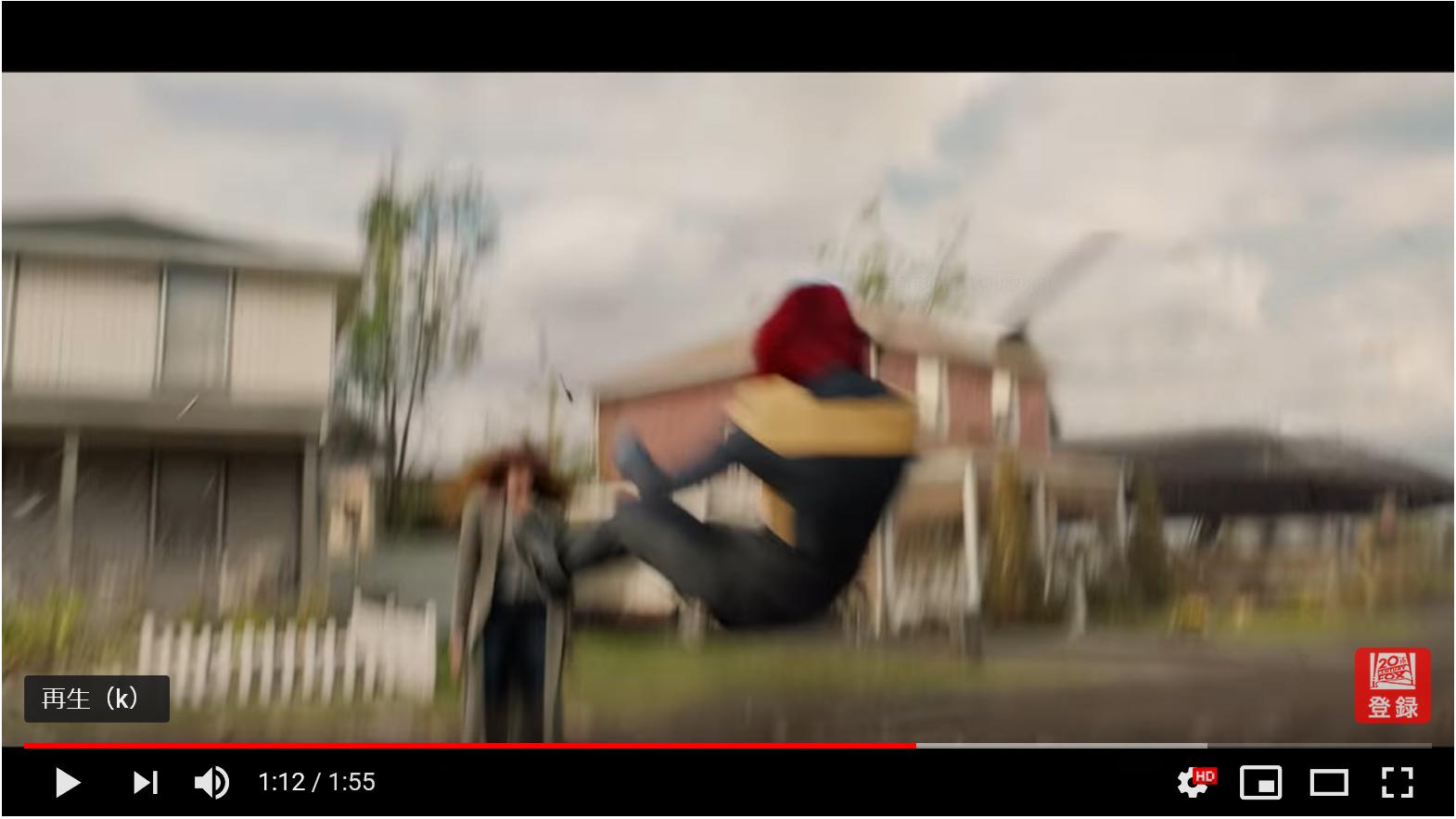X-MEN:ダーク・フェニックスのシーン2
