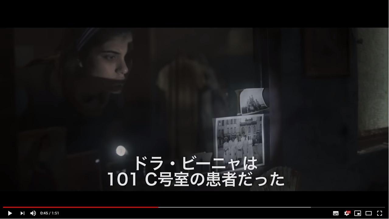 108時間のシーン2