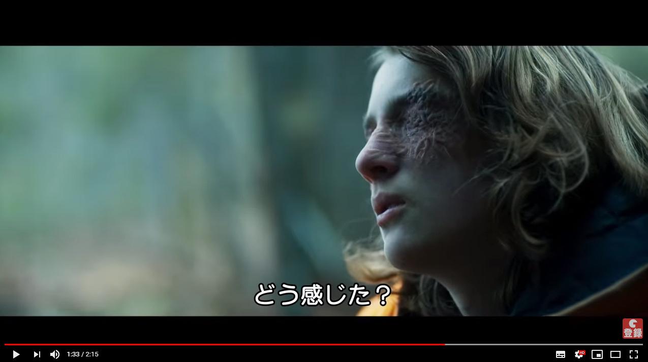 アンデッドブラインド不死身の少女と盲目の少年のシーン2