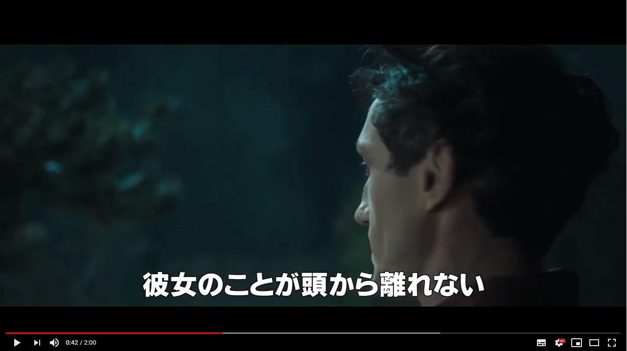 黒人魚のシーン2