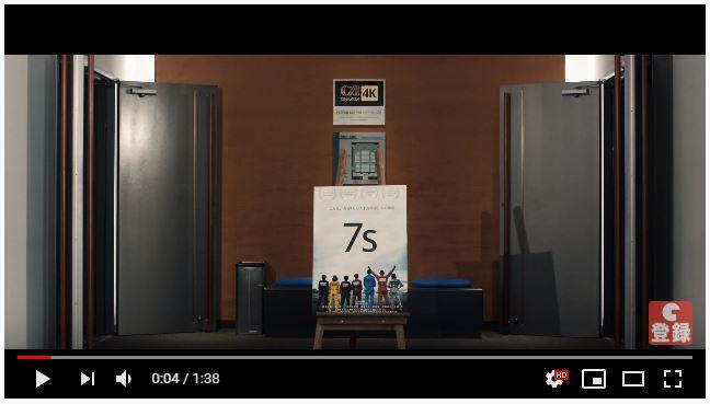 7s (セブンス)のシーン2