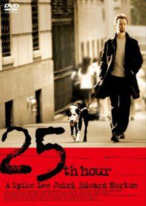 映画:25時