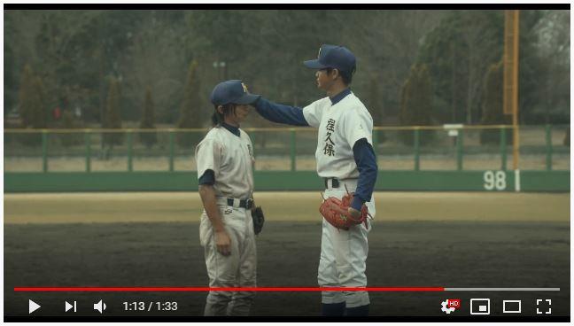 もし高校野球の女子マネージャーがドラッカーの『マネジメント』を読んだらのシーン3