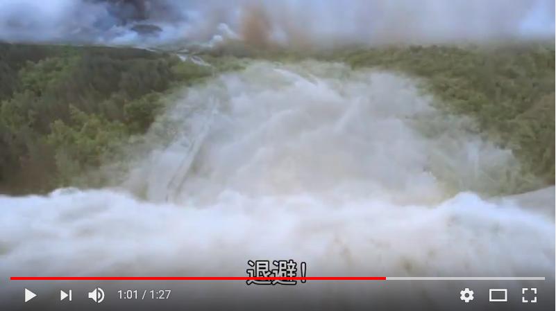 ファイアークエイク火炎大地震のシーン2