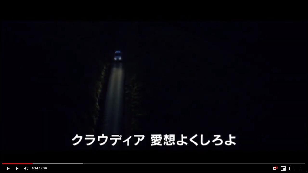 フレーム危険動画サイトのシーン1