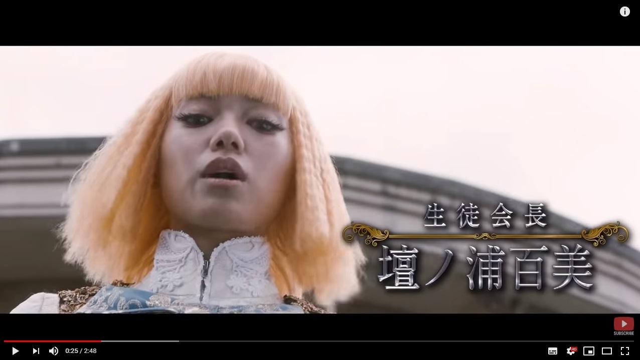 翔んで埼玉のシーン1