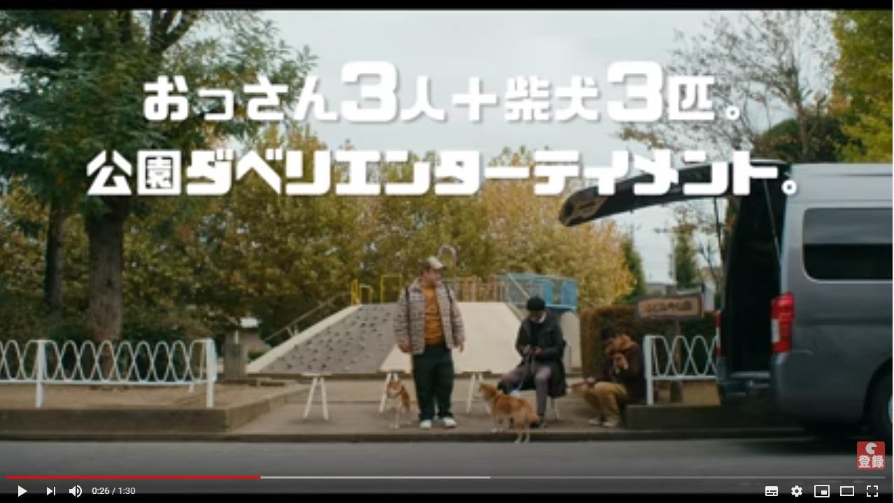 柴公園劇場版のシーン2