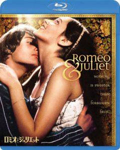 映画:ロミオとジュリエット