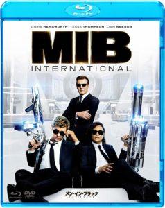 映画:MIBメンインブラック4インターナショナル