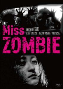 映画:MissZOMBIE