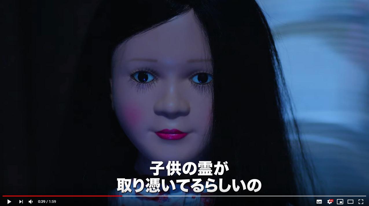 マリア 生き 人形 【ドールズ】江戸が生んだ天才人形師・松本喜三郎とマリアの出会い