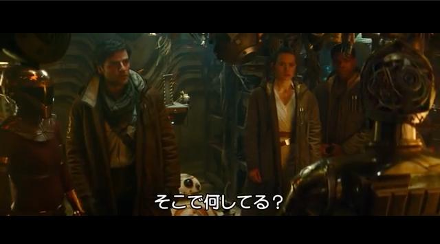 映画『スター・ウォーズ/スカイウォーカー ...