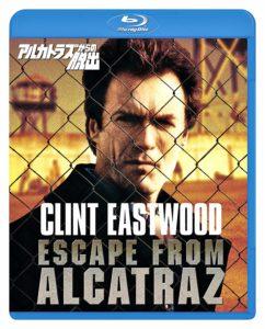 映画:アルカトラズからの脱出
