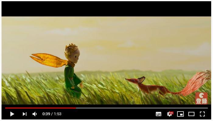 リトルプリンス 星の王子さまと私のシーン2