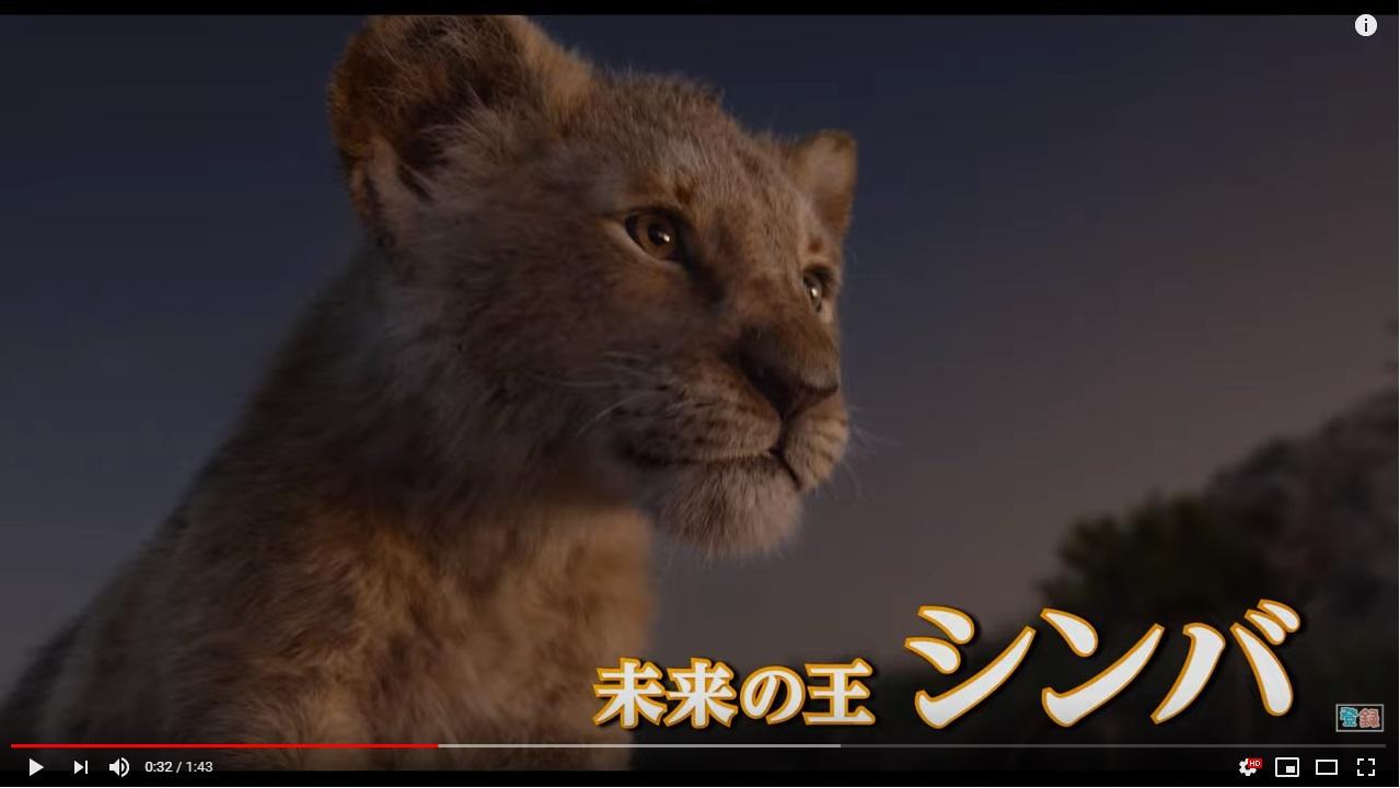 ライオンキング(2019年実写)のシーン1