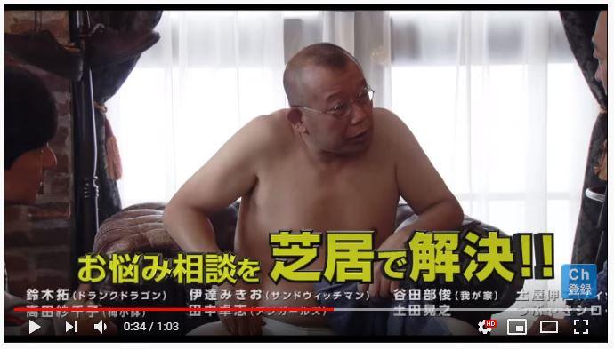 内村さまぁ~ずTHEMOVIEエンジェルのシーン3