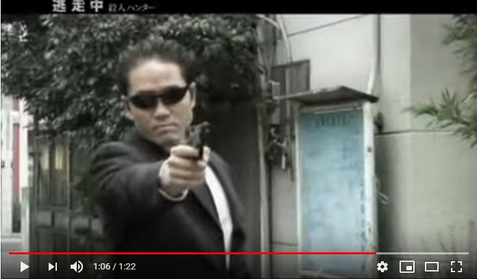 逃走中殺人ハンターのシーン3