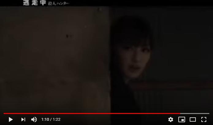 逃走中殺人ハンターのシーン2