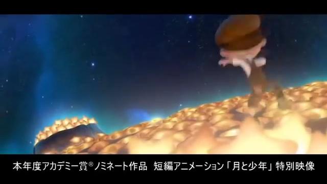 月と少年のシーン3