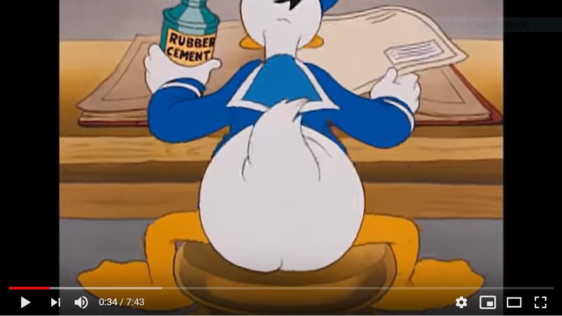 ドナルドのお料理のシーン1