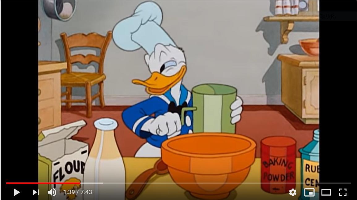 ドナルドのお料理のシーン2
