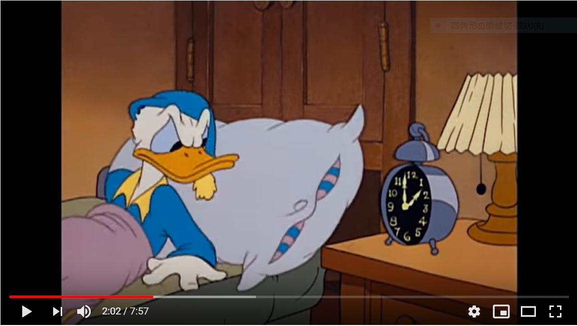 ドナルドのめざまし時計のシーン2