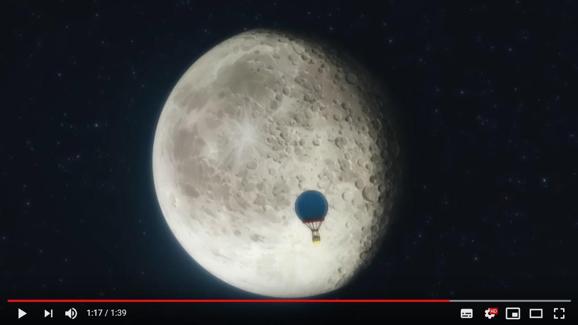 ドラえもん39のび太の月面探査記のシーン2