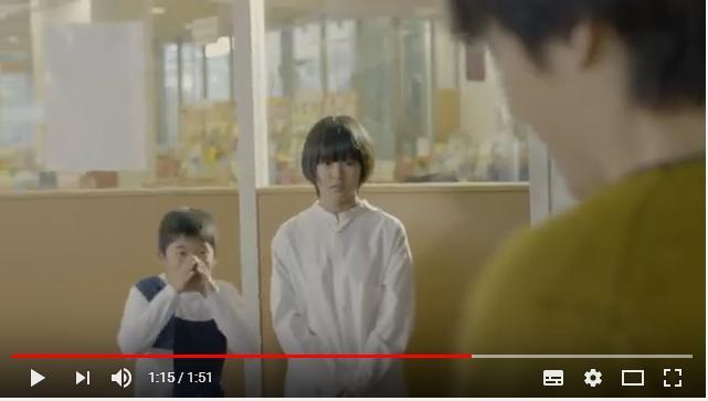 ぽつり、岡山のシーン3