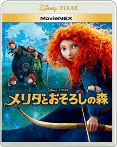 映画:メリダとおそろしの森