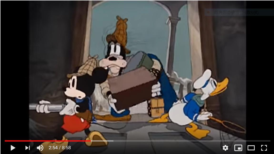 ミッキーのお化け退治のシーン2