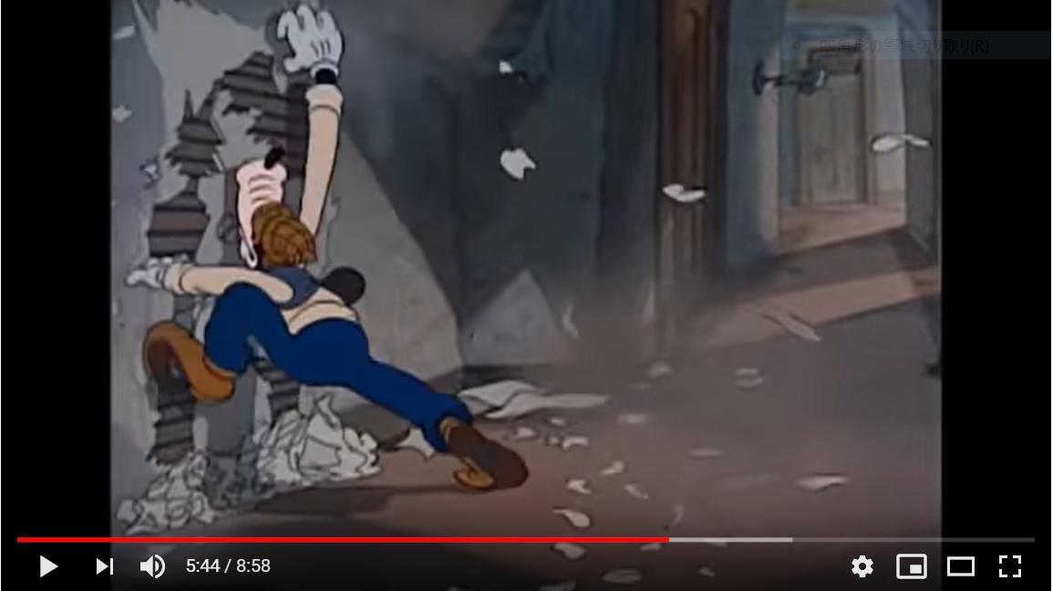 ミッキーのお化け退治のシーン3