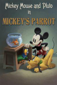 映画:ミッキーとはらぺこオーム