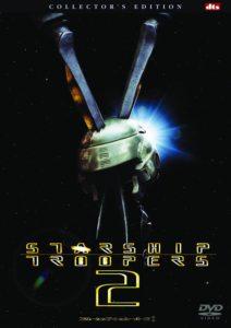 映画:スターシップトゥルーパーズ2