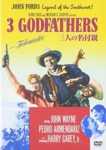映画:三人の名付親