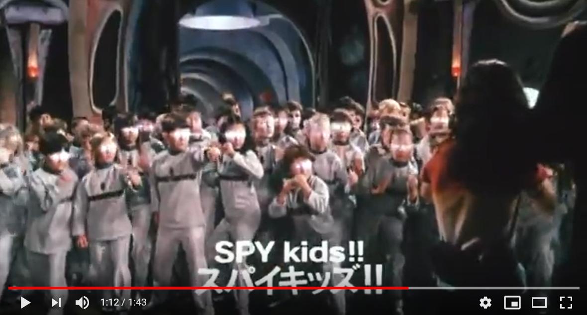 スパイキッズのシーン2