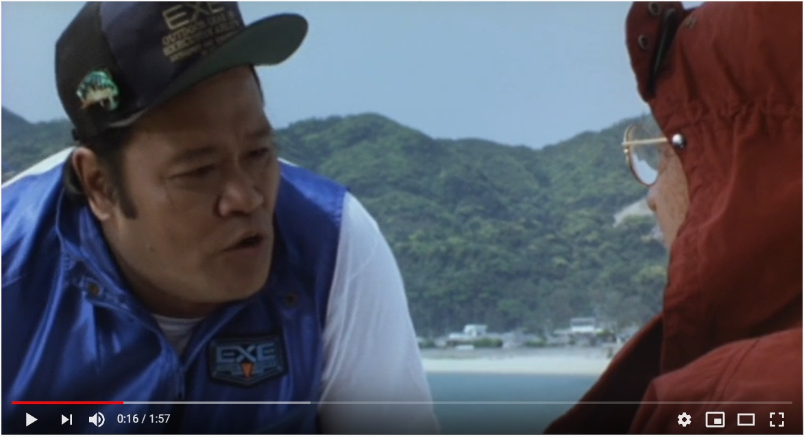 釣りバカ日誌9のシーン1