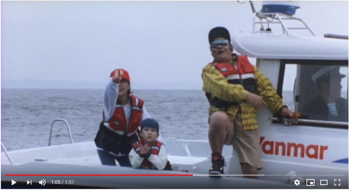 釣りバカ日誌9のシーン3