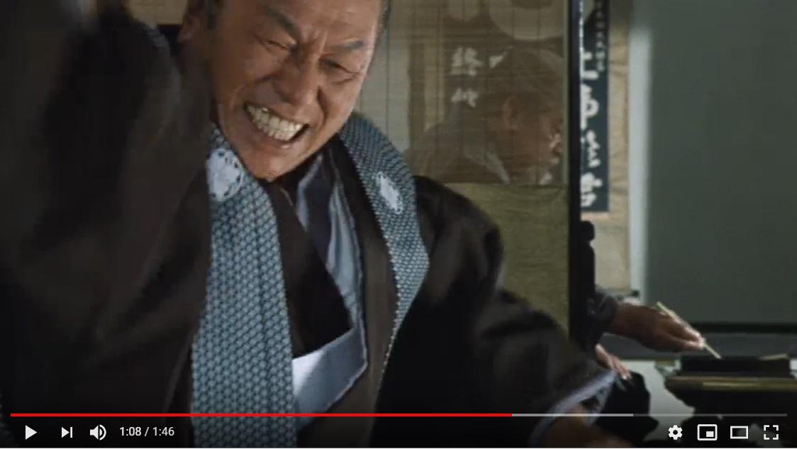 花のお江戸の釣りバカ日誌のシーン3