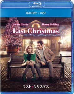 映画:ラストクリスマス