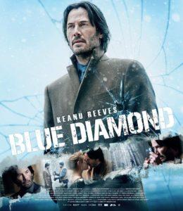 映画:ブルーダイヤモンド
