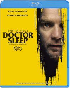 映画:ドクタースリープ