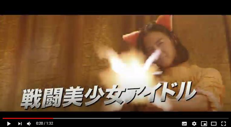 爆裂魔神少女 バーストマシンガールのシーン1