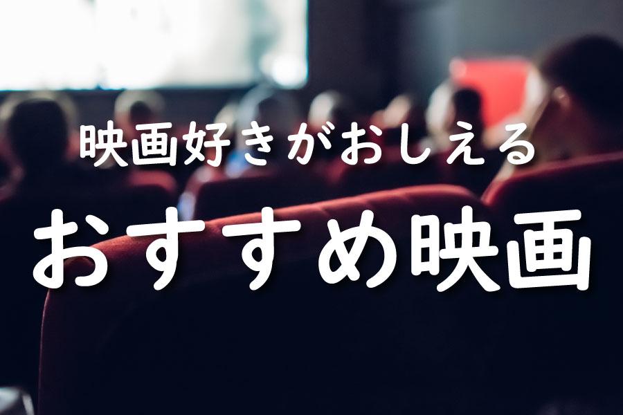 格闘映画おすすめ人気ランキングTOP30!