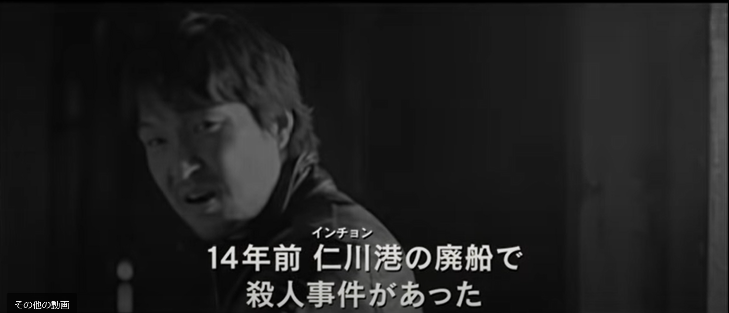 ネタバレ 白夜 行 東野圭吾『白夜行』の感想と考察:ネタバレ