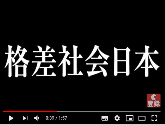 東京難民のシーン1